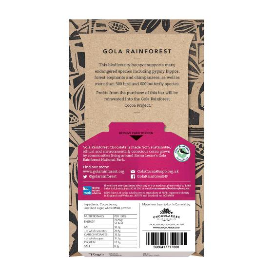 Gola Rainforest Chocolate - Milk product photo Front View - additional image 1 L