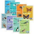 Wildlife identifier charts offer - RSPB ID charts x8 Spotlight series product photo